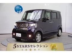 N BOXカスタムG・Lパッケージ 5スターセレクション