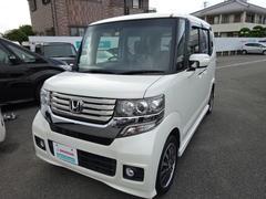 N BOXG・ターボLパッケージ メモリーナビ・Bカメラ・ETC付き!!