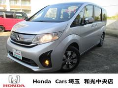 ステップワゴンG・EX ギャザズメモリーナビ キャプテンシート