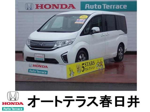 ステップワゴン(ホンダ)G・EX ホンダセンシング 中古車画像