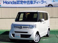 N BOXG・Lパッケージ 自動ブレーキ 左電動ドア レンタカーUP