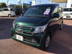 沖縄の中古車 ホンダ N−WGN 車両価格 121.8万円 リ済別 平成28年 0.8万K グリーン