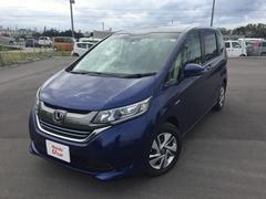 沖縄の中古車 ホンダ フリードハイブリッド 車両価格 237.8万円 リ済別 平成29年 0.8万K ブルーパール