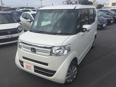 沖縄の中古車 ホンダ N BOX 車両価格 134.8万円 リ済別 平成29年 0.9万K ホワイトパール