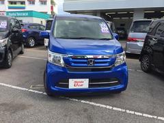沖縄の中古車 ホンダ N−WGN 車両価格 127.8万円 リ済別 平成28年 0.6万K ブルーパール