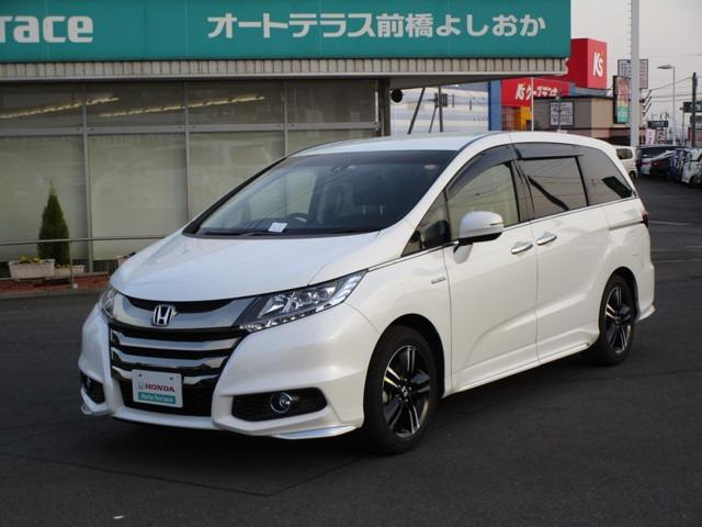 Photo Of Honda Odyssey Hybrid Absolute Sensing Ex Package Used