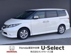 Honda Cars 三重 U-Select 津みなみ・ホンダ エリシオン GエアロHDDナビスペシャルパッケージの画像