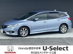 Honda Cars 三重 U-Select 津みなみ・ホンダ ジェイド ハイブリッドXの画像