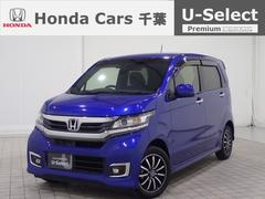 (株)ホンダカーズ千葉 U-Select成田・ホンダ N-WGNカスタム G SSパッケージの画像