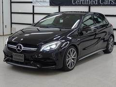 メルセデスAMG Mercedes−AMG A 45 4MATIC Racing Edition