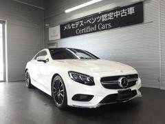 M・ベンツS 550 4M Coupe AMGライン レザーEXPKG