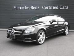 M・ベンツ CLS 350 BlueEFFICIENCY Coup駸
