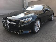 M・ベンツ S 400 4MATIC Coupe