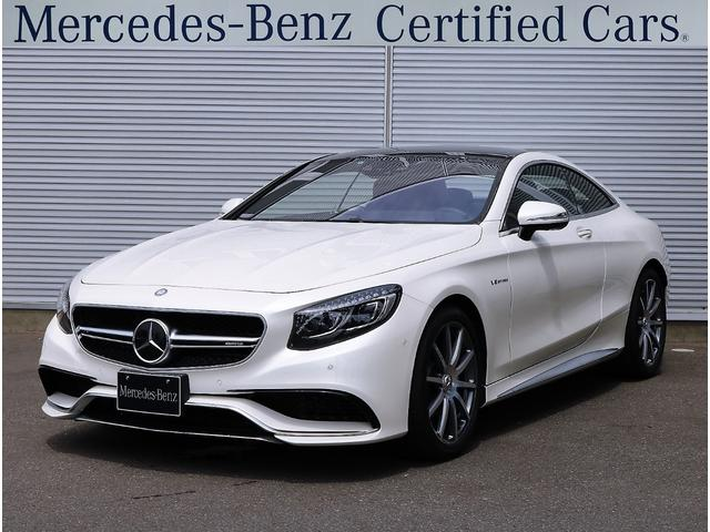 S 63 AMG 4MATIC Coupe 4WD認定中古車