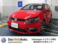 VW ポロGTIGTI 元試乗車 認定中古車