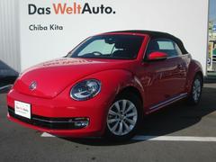 VW ザ・ビートル・カブリオレナビ・ETC・レザーシート・シートヒーター・AW
