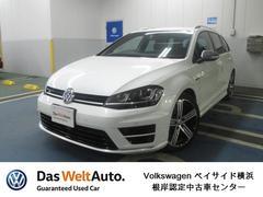 VW ゴルフRヴァリアントR 認定中古車