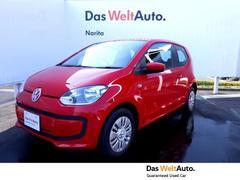 VW アップ!move up! 2Door VW認定中古車