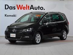 VW シャランTSI Highline 認定中古車