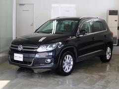 VW ティグアンSport and Style ワンオーナー レザーシート