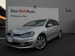 VW ゴルフヴァリアントTSI Highline DEMOCAR