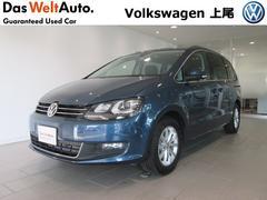 VW シャランTSI Comfortline SAFETY PKG