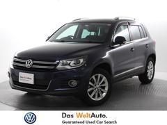 VW ティグアンTSI BlueMotion Technology