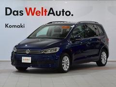 VW ゴルフトゥーランTSI Comfortline 認定中古車 NAVI ETC