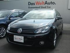 VW ゴルフヴァリアントComfortline
