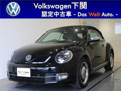 VW ザ・ビートル・カブリオレ50's 純正ナビ 前後センサー ワンオーナー 全国50台