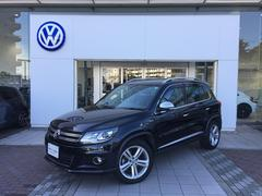 VW ティグアンTSI BMT R−Line Package