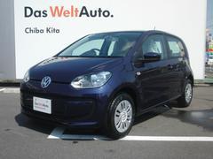 VW アップ!move up! 4dr 未使用車・エマージェンシーブレーキ