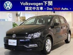 VW ポロコンフォートライン 純正ナビ 自動ブレーキ ワンオーナー
