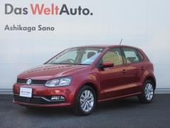 VW ポロTSI Comfortline NAVI ACC