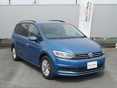 VW ゴルフトゥーランTSI Comfortline DiscoverPro