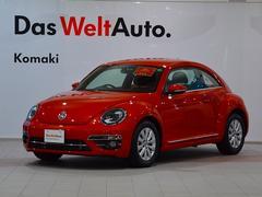 VW ザ・ビートルDesign 認定中古車