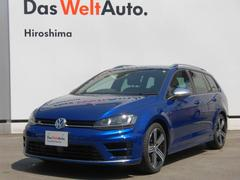VW ゴルフRヴァリアントR 純正ナビ ETC 4モーション 認定中古車