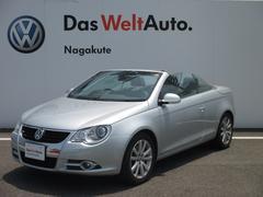 VW イオス2.0TSI