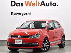 VW ポロ with beats