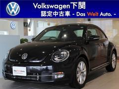 VW ザ・ビートルデザインレザーパッケージ 純正ナビ バックセンサー レザー