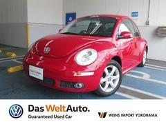 VW ニュービートルプライムエディション 認定中古車