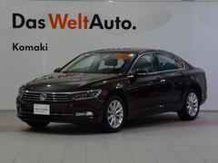 VW パサートTSI Comfortline 認定中古車