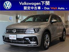 VW ティグアンTSI R−Line 純正ナビ デジタルメーター 試乗車