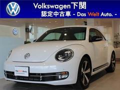 VW ザ・ビートルTurbo Exclusive 前後センサー 全国25台限定