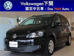 VW ゴルフトゥーランTSI コンフォートライン SDナビ 後席モニター Bカメラ