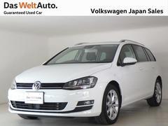 VW ゴルフヴァリアントTSIハイライン 純正ナビ ワンオーナー 認定中古車