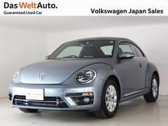 VW ザ・ビートルDesign SDNAVI XENON 認定中古車