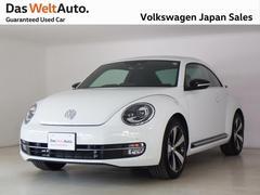 VW ザ・ビートルターボ 211馬力 2LTSIクールスターPKG 認定中古車