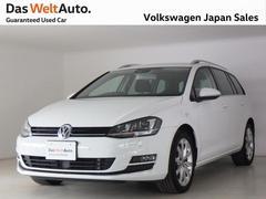 VW ゴルフヴァリアントTSI Highline SDNAVI キセノン 認定中古車