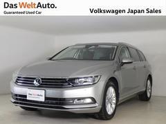 VW パサートヴァリアントTSIエレガンスライン デモカー使用車 認定中古車
